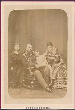 ROMANOV RUSSIAN IMPERIAL CABINET PHOTO CZAR RUSSIA EMPEROR ALEXANDER III ANTIQUE
