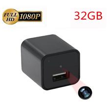 USB Stick Spionage Überwachung Kamera mini Spy Cam Camera HD Bewegungsmelder