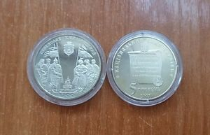 "Ukraine - 5 Grivna coin 2007 "" 1100 Years of Perejaslav-Khmelnytskyi"" UNC"