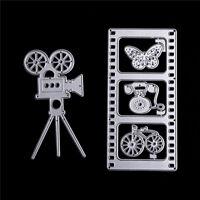Mehrzweck-Kamerafilm-Serie Metalle Stanzformen für dekorative Karte ML