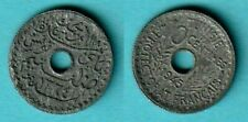 COLONIES FRANÇAISES - TUNISIE -10 Ctes 1945 zinc - RARE !