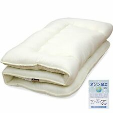 FUTON mattress shikifuton MADE in JAPAN ozone processing sterilization deodorant