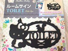 SANRIO HELLO KITTY KAWAII Steel plate RoomSign TOILET