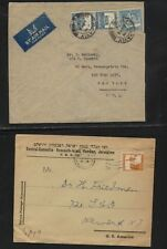 Palestine   2   covers   to   US    MS0127