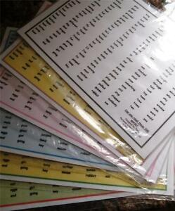 Next 200 High Frequency Words,  A4 Poster available in 6 colours. £2.75 FREE P&P