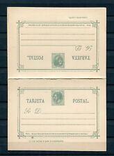 1882.ESPAÑA.ENTERO POSTAL .EDIFIL 12ee(*)VARIEDAD.IDA Y VUELTA.NUEVO.CAT.70 €