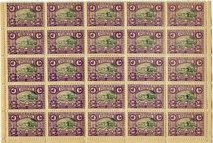 MOROCCO MAZAGAN A MARRAKECH 1899  block of 25 stamps c.50 CORRIER FRANCAIS mnh