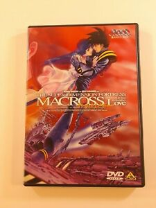 """Macross """"Do you remember Love"""" Film  Japanese Import -REGION 2 DVD"""