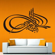 Islamic Muslim Mural Art Removable Calligraphy Decal Wall Sticker Home Decor Hot
