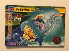 Street Fighter Zero Carddass 23