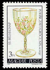 Scott # 2656 - 1980 - ' Stem Glass '