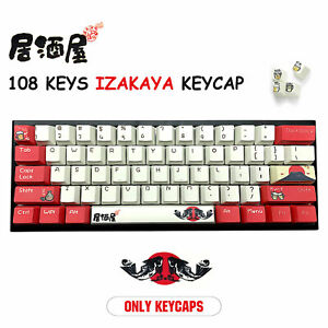 108 Keys Izakaya Tokyo PBT Keycap Set OEM Profile For 61/104 Mechanical Keyboard