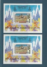 Congo république bloc  jeux olympiques Moscou 1980 num: BF 22 D et ND **