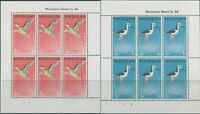 New Zealand 1959 SG777c Health Grey Teal and Stilt set of 2 MS MNH