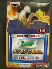 Pokemon MEW VS Pikachu Ceramic Figure Diorama set New