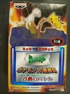 Pokemon MEW VS Pikachu Ceramic Figure Diorama set New!