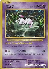 Pokemon Card Mew 051/087 Holo 1st Edition Japanese CP6 20th Anniversary Set NEW