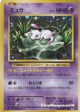 Tarjeta De Pokemon Mew 051/087 Holo 1st edición japonesa CP6 20th Aniversario Set Nuevo