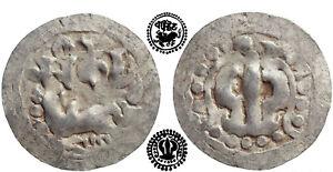 Medieval Harikela Chandra Rulers Chittagong area Silver Unit Fine+ Rare