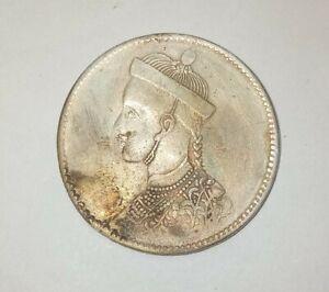 ND1911-33 Tibet Szechuan Rupee rare