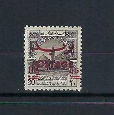 British Jordan, Palestine SG#406 T51 RED OPT MNH Cat Value $75.00