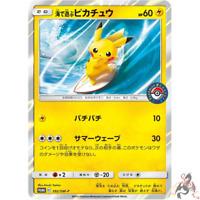 Pokemon Card Japanese - Water Fun Pikachu 392/SM-P - PROMO HOLO MINT