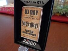 70TH ANNIVERSARY VJ DAY JAPAN SURRENDERS WWII ZIPPO LIGHTER MINT IN BOX 2015