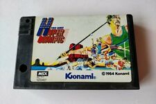 Hyper Olympic 2 for MSX /Game Cartridge only/NTSC-J tested-a89-