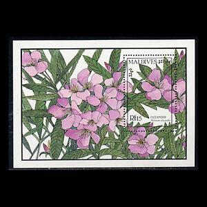 Maldives, Sc #1240, MNH, 1987, S/S, Flora, Flowers, Plants, AR5RID-9