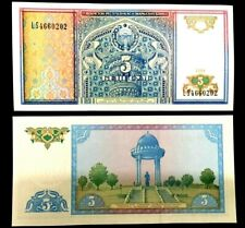 UZBEKISTAN 5 SUM 1994 Banknote World Paper Money UNC Currency Bill Note