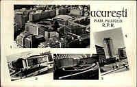 București Bukarest Rumänien Romania AK 1962 Postcard diverse Stadtansichten