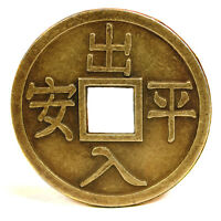 "LARGE FENG SHUI COIN 1.6"" Lucky Chinese Fortune I Ching Metal Magic Magician"