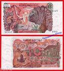 ARGELIA ALGERIA 10 Dinars 1970 Pick 127 SC- / UNC W/H