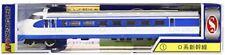 Trane N Gauge Diecast Scale Model No.1 Zero Series Shinkansen Bullet Train