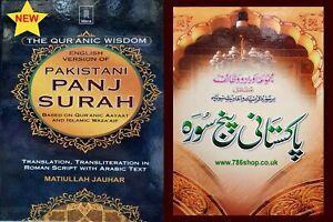 Pakistani Panj Surah ( Hard Back ) English / Urdu ( Best Islamic Pray Book ) NEW