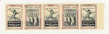 1924 Olimpiadas-Tiras De 5 Mint Cartel Sellos