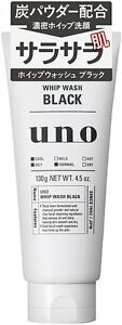 From Japan Cleansing Foam Face Wash Uno Whip Wash Black Shiseido