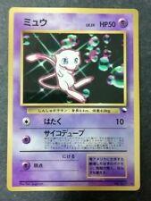 Pokémon - Mew - glossy - Vending Series 00 - japanese