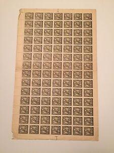 1922, Armenia, 305, Sheet of 98, Mint
