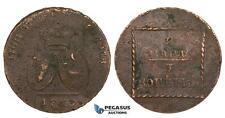 ZM752, Moldavia & Wallachia, 2 Para/3 Kopeks 1773, Copper (from Turkish canons)
