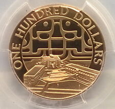 Belize 1975 United Nations 100 Dollars PCGS PR68 Gold Coin,Proof