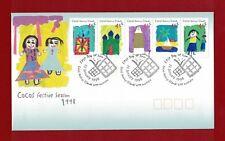 1998 Cocos Keeling Islands Hari Raya Set SG 354/8 FDC or fine used