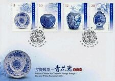 Taiwan Ancient Chinese Art Treasure Blue And White Porcelain 2014 Bird (FDC)