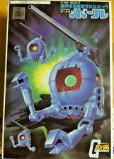 Bandai Gundam 0079 - 1/144 Mass Production Mobile weapon RB-79 BALL