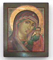 Russian Orthodox icon. The Virgin of Kazan. Vintage Decor. Copy of an antique.