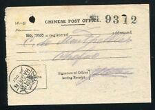 CHINA MANCHURIA STATIONERY CHEFOO REGISTERED RECEIPT 1926