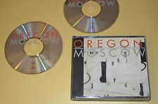 Oregon With The Moscow Tchaikovsky Symphony Orchestra / Intuition 2000 / 2CD Box