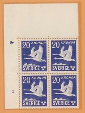 Sweden 1942 Scott #C8c flying swans MNH bird stamps RARE corner block of four