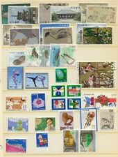 Japan Stamps:1977 Commemoratives Year Set  Mint Non Hinged