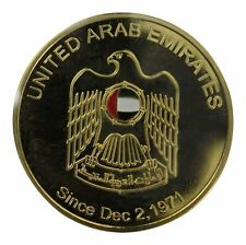 United Arab Emirates Coins Ebay